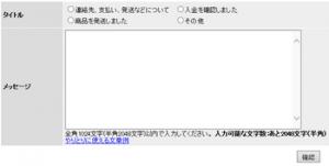 2013-05-05_092343