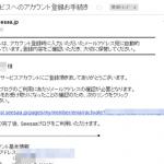 2013-05-27_161530